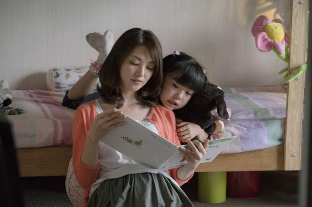 Dear Etranger Film Image 3 Tanaka