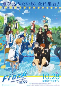 Free! -Take Your Marks- Film Poster