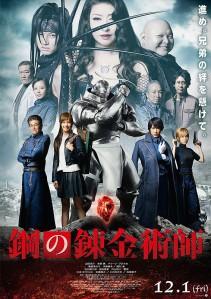 Fullmetal Alchemist Live Action Film Poster