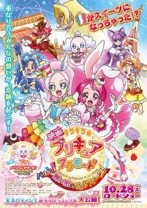 Kirakira☆Precure A La Mode Movie Paritto! Omoide no Mille-Feuille! Film Poster