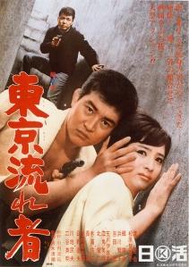 Tokyo Drifter Film Poster