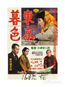 Tokyo Twilight Film Poster