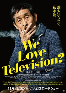 We Love Television Film Poster