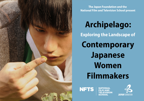 Archipelago Contemporary Japanese Female Filmmakers Banner