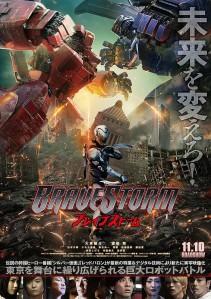 BraveStorm Film Poster