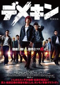 Demekin Film Poster