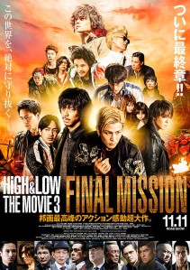 High & Low The Movie 3 Final Mission Film Poster