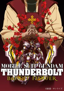 Mobile Suit Gundam Thunderbolt Bandit Flower Film Poster