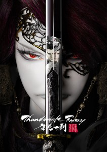 Thunderbolt Fantasy Shōshi Ikken Film Poster