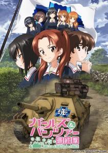 Girls und Panzer das Finale Chapter 1 Film Poster