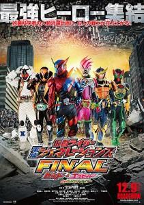 Kamen Rider Heisei Generations FINAL Build & Ex-Aid with Legend Riders Film Poster