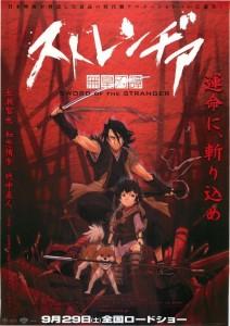 Sword of the Stranger Film Poster