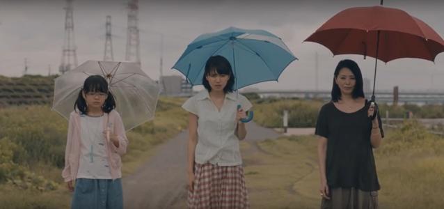 Kako My Sullen Past Film Image Kyoko Koizumi Fumi Nikaido 2