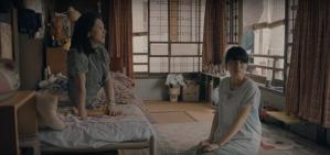 Kako My Sullen Past Film Image Kyoko Koizumi Fumi Nikaido