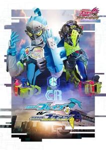 Kamen Rider EX-AID Another Ending Part 1 - Kamen Rider Brave & Kamen Rider Snipe Film Poster