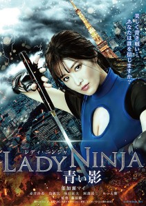 Lady Ninja A Blue Shadow Film Poster