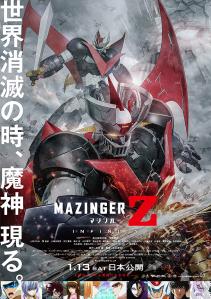 Mazinger Z Infinity Film Poster