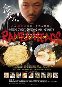 Ramen Heads Film Poster