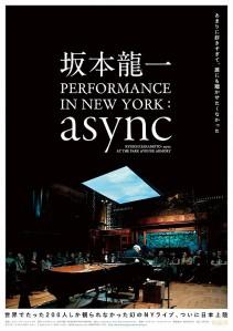 Ryuichi Sakamoto PERFORMANCE IN NEWYORK async Film Poster