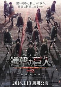 Shingeki no Kyojin Movie 3 Kakusei no Houkou Film Poster