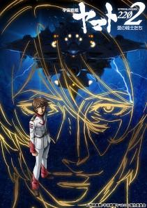 Uchuu Senkan Yamato 2202 Ai no Senshi-tachiTenmei-hen (Karma Chapter) Film Poster