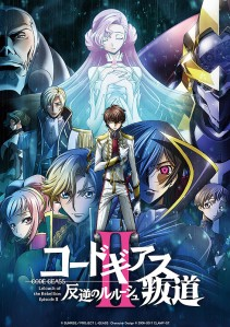 Code Geass Lelouch of the Rebellion - The Rebellion Path Film Poster