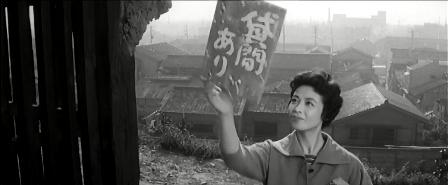 貸間あり Film Image