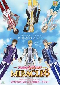 Gekijouban Tokimeki Restaurant Miracle 6 Film Poster