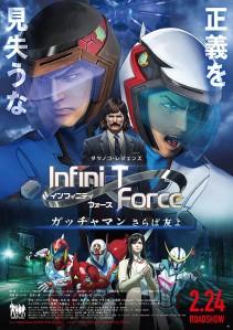 Infini-T Force Gatchaman Saraba Tomo yo Film Poster
