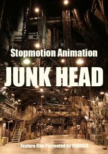 Junk Head Film Poster