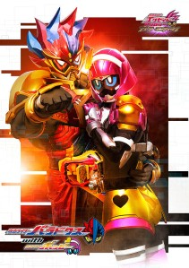 Kamen Rider Para-DX with Poppy Film Poster