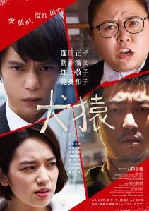 Kenen Film Poster