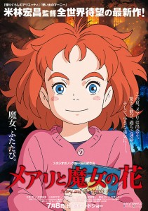 Mary and the Witch_s Flower Film Poster