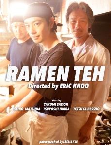 Ramen Teh Film Poster