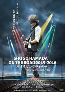 "SHOGO HAMADA ON THE ROAD 2015-2016 Tabisuru Songu Raita- ""Journey of a Songwriter"" Film Poster"