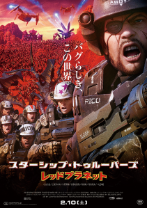 Starship Troopers Traitor of Mars Film Poster