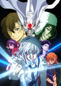 Bungo Stray Dogs Dead Apple Film Poster
