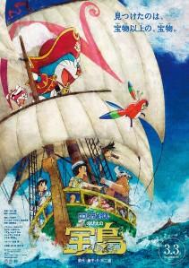 Eiga Doraemon Nobita no Takarajima Film Poster