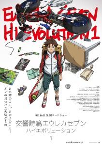 Eureka Seven Hi-Evolution I Film Poster