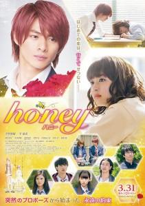 Honey Film Poster