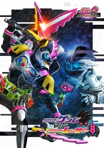 Kamen Rider EX-AID Another Ending Part III - Kamen Rider Genm vs Lazer Film Poster