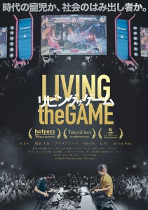 Living the Game Film Poster