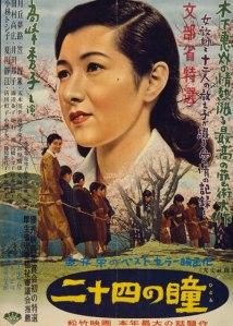 24 Eyes Film Poster