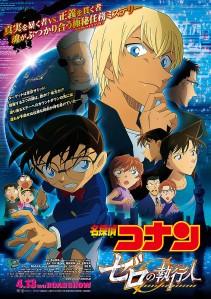 Detective Conan Zero the Enforcer Film Poster