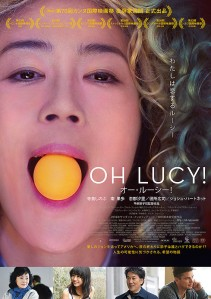 Oh Lucy! Film Poster