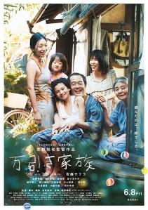 Shoplifters Film Poster
