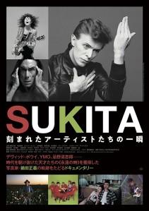 SUKITA The Shoot Must Go On Film Poster