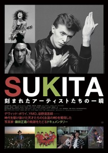 SUKITA The Shoot Must Go On Film Poster
