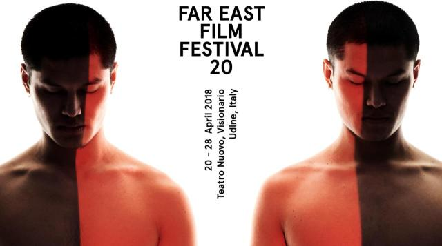 Udine Far East Film Festival Logo