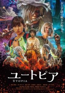 Utopia Film Poster